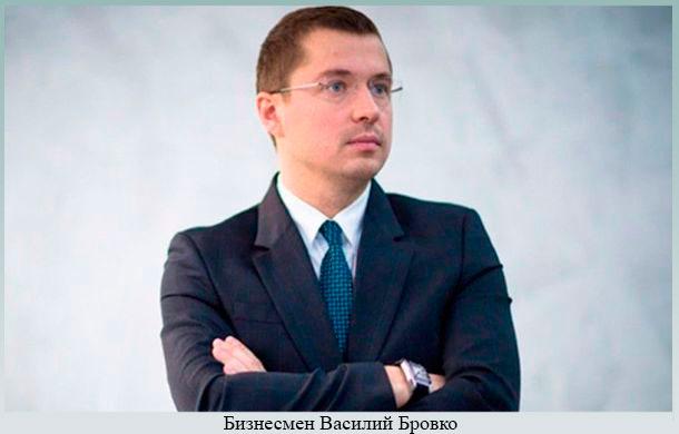Бизнесмен Василий Бровко