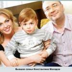 Константин Меладзе до брака с Верой Брежневой