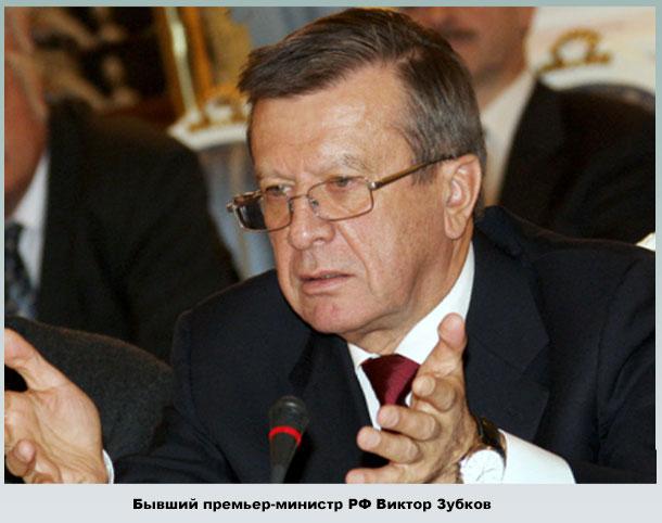 Отец Юлии - экс-супруги Сердюкова