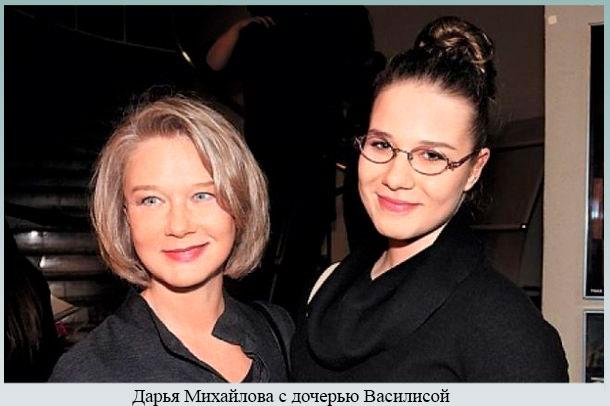 Дарья Михайлова с дочерью Василисой