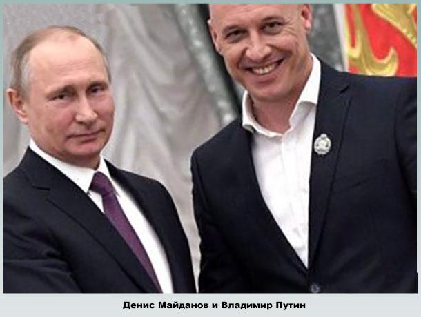 На награждении званием Заслуженный артист РФ