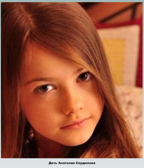 Дочь от второго брака Наташа Сердюкова
