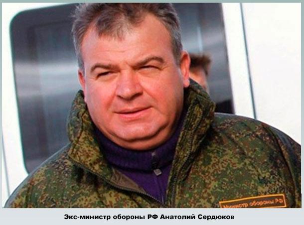 Член бюро Союза машиностроителей России
