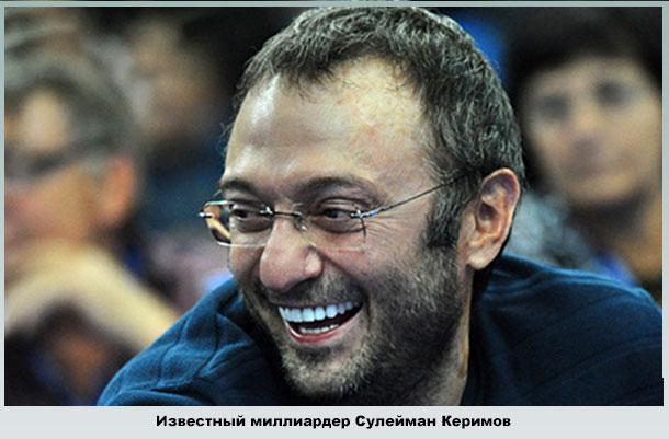 Гражданский муж Натальи Ветлицкой