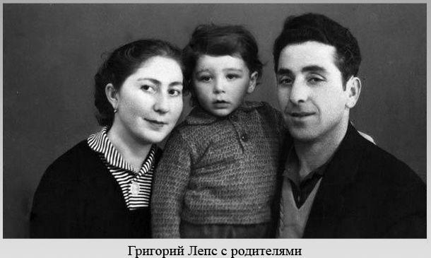 Григорий с родителями