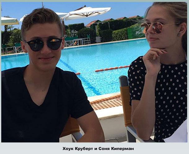 Дочь Брежневой с бойфрендом