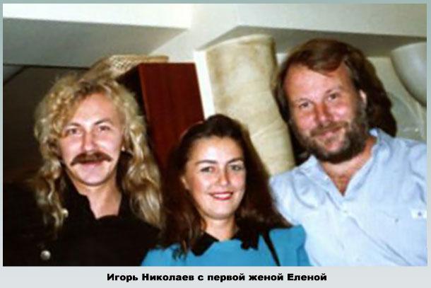 Первая жена Николаева Елена Кудряшова