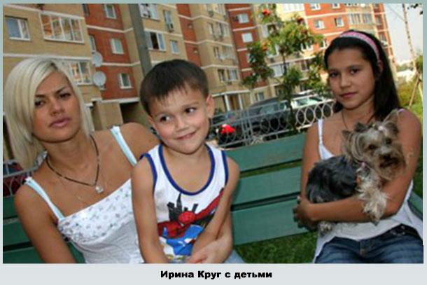 с сыном Александром и дочкой Мариной