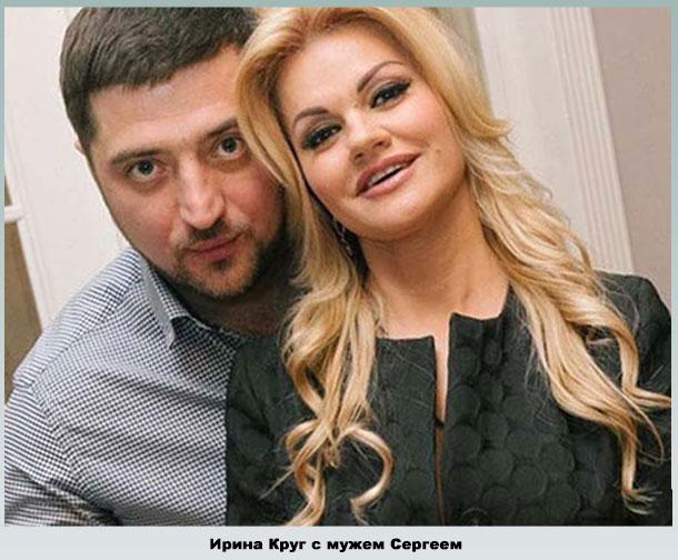 Сергей и Ирина дома