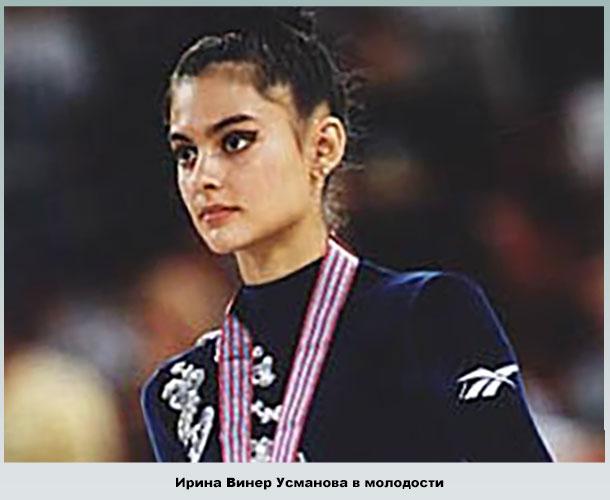 Будущий президент Всероссийской федерации художественной гимнастики
