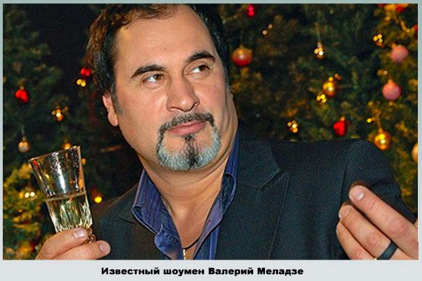 Певец, продюсер и телеведущий Валерий Меладзе