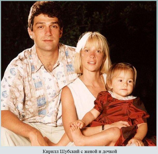 Кирилл Шубский с женой и дочкой