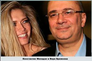 Константин Меладзе с новой женой