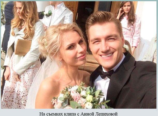 На съемках клипа с Анной Лепиховой