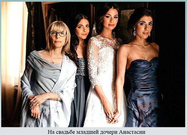 На свадьбе младшей дочери Анастасии