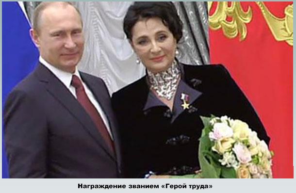 Путин награждает Ирину Винер