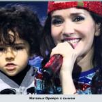 Мерлин Атауальпа на концерте с мамой