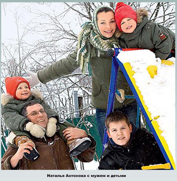 Всей семьей на прогулке