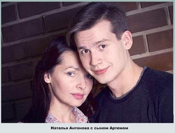 Сын Антоновой от первого брака
