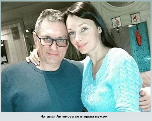 Антонова и Николай Семенов