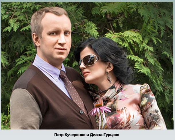 Известная певица с супругом