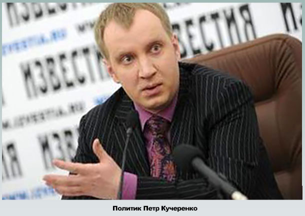 Муж Дианы Гурцкой