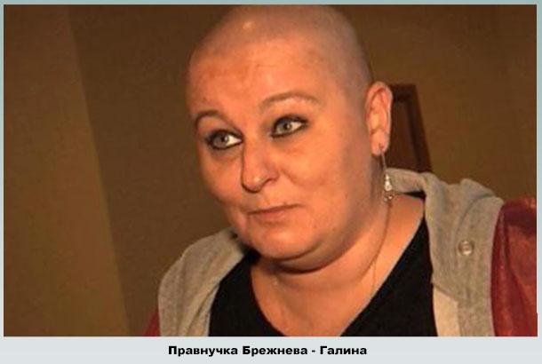 Галина в психиатрической больнице