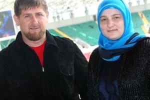 Супруги Кадыровы