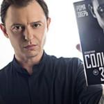 Роман Билык на презентации своей книги