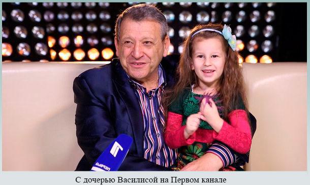 С дочерью Василисой на первом канале