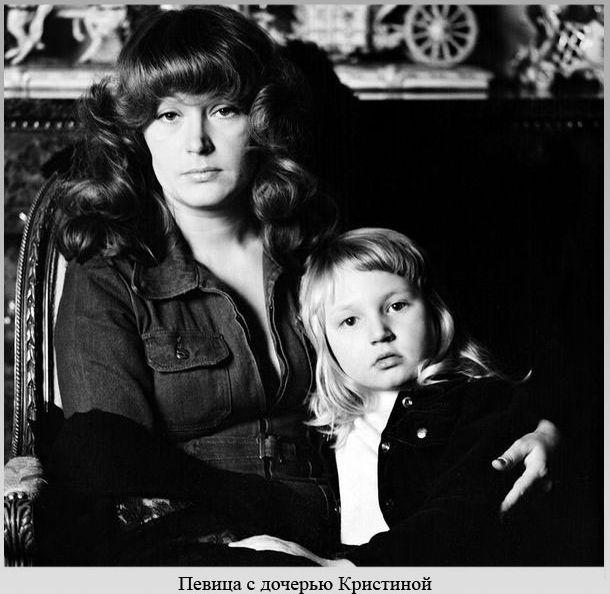 С дочерью Кристиной