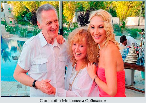 С дочкой и Миколасом Орбакасом