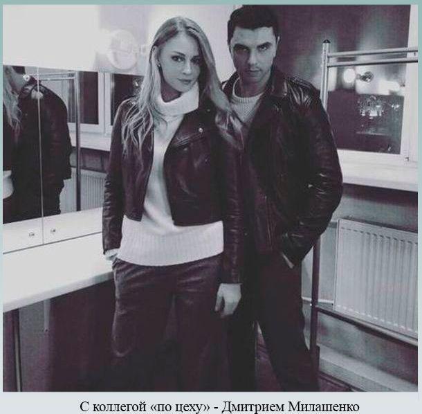 С коллегой по цеху Дмитрием Милашенко