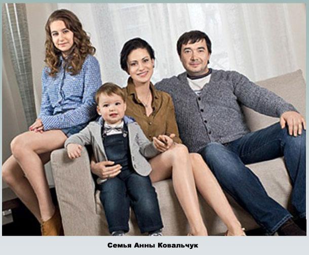 Анна с мужем и детьми