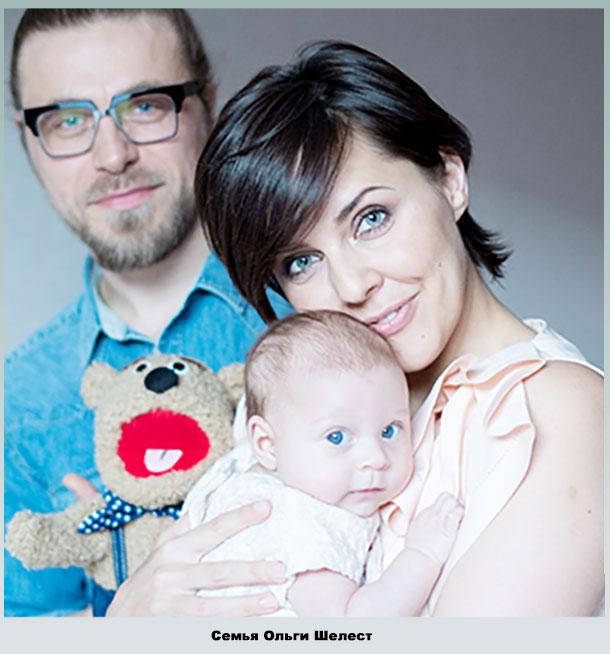 Ольга с дочкой Музой и мужем