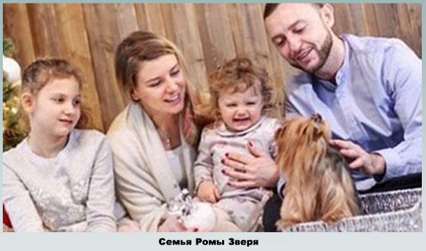 Роман с женой и детьми