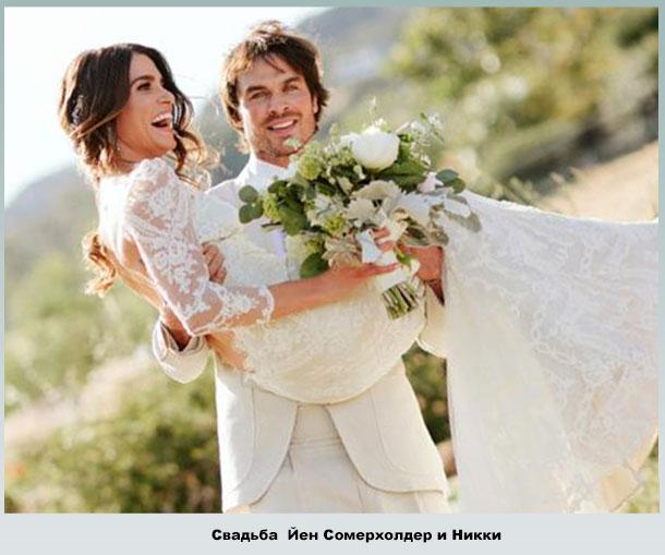 Из свадебного фотоальбома
