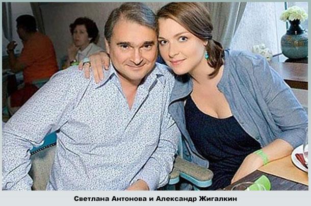Светлана со вторым мужем