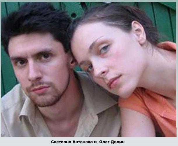 Светлана с первым мужем
