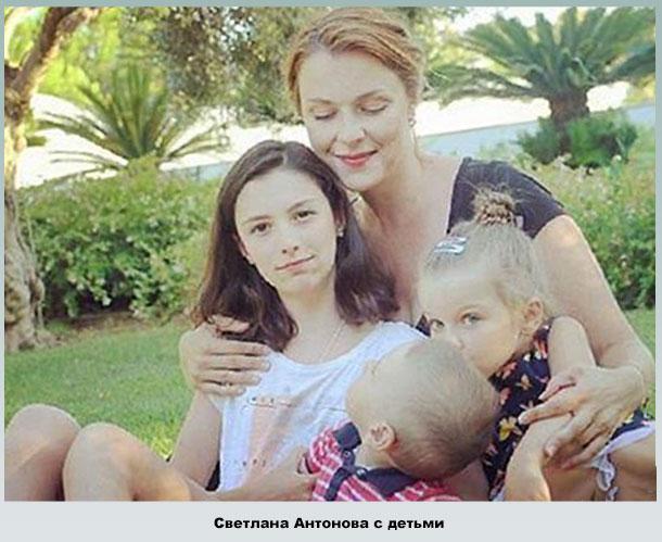 Трое детей Светланы - Мария, Таисия и Арсений