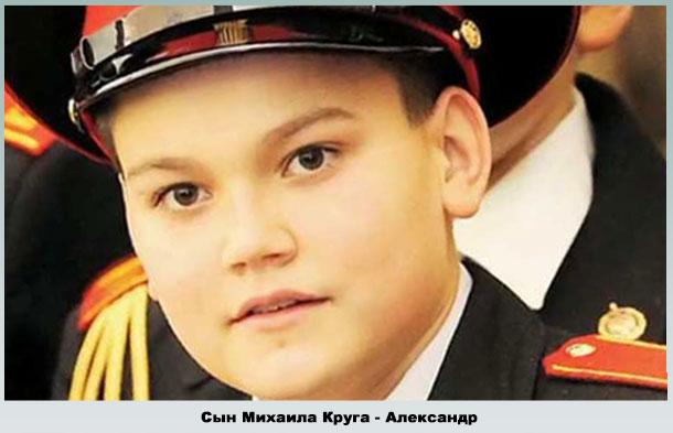 Александр Круг учится в Суворовском училище