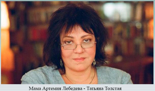 Мама - Татьяна Толстая