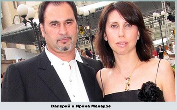 Валерий с первой женой
