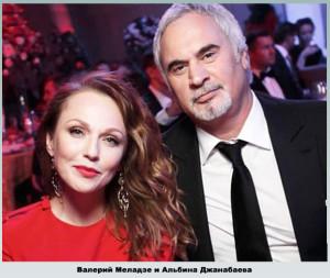 Второй брак Валерия Меладзе