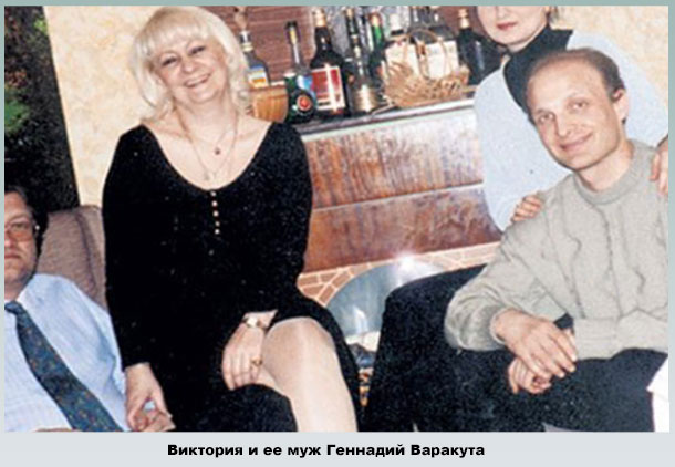Внучка Брежнева с мужем