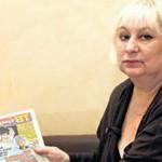 Внучка Брежнева - Виктория