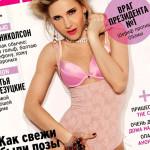 На обложке мужского журнала