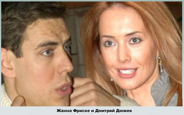 Жанна Фриске в компании известного актера