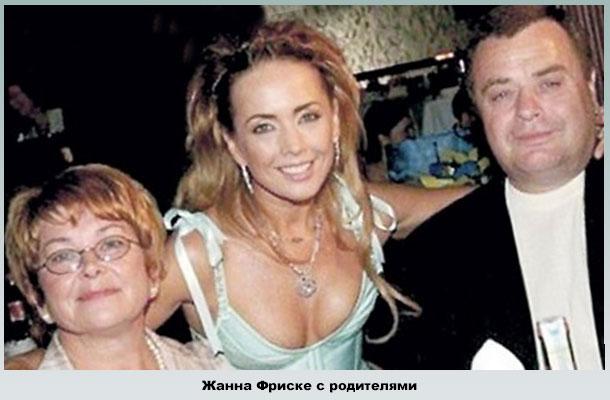 Владимир Фриске и Ольга Копылова