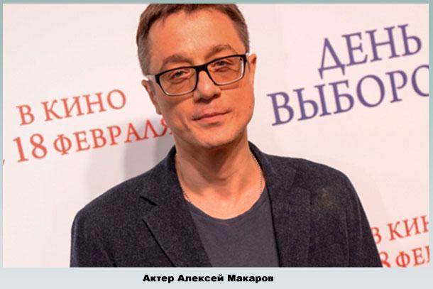 Второй муж Анастасии Макеевой